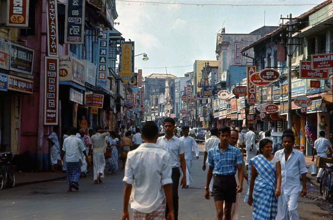 Colombo, 1969, Sri Lanka